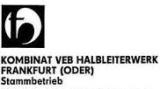 HFO - ГДР