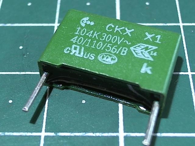0,1мкФ 300В CKX X1