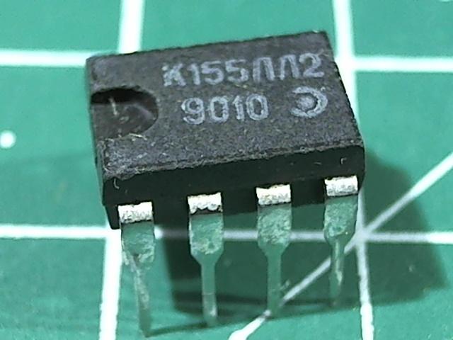 К155ЛЛ2 (75453)