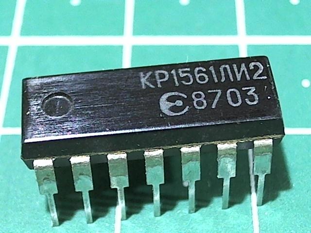 КР1561ЛИ2 (4081B)