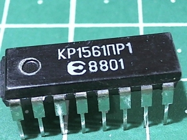 КР1561ПР1 (4094B)