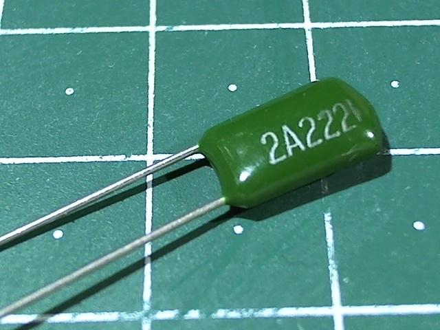 2200пФ 100В СL11