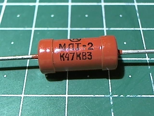 470 Ом МЛТ-2