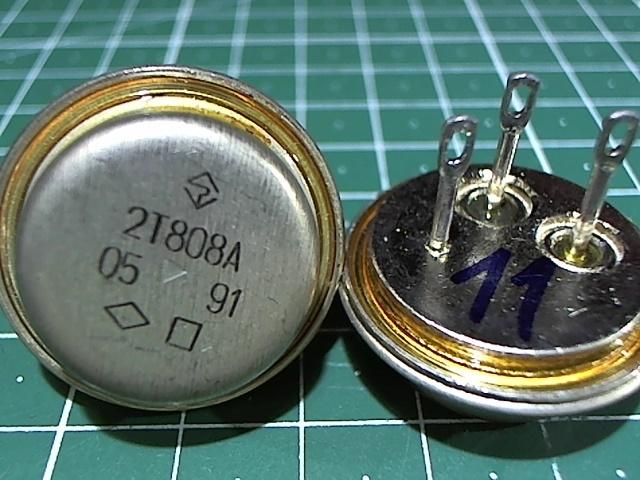 2Т808А (КТ808А)