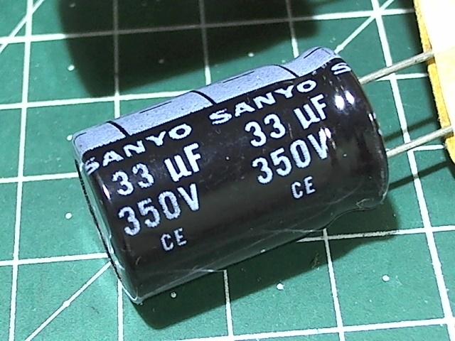 33мкФ 350В Sanyo