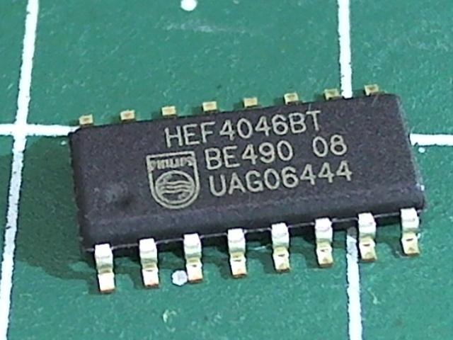 HEF4046BT (1561ГГ1)
