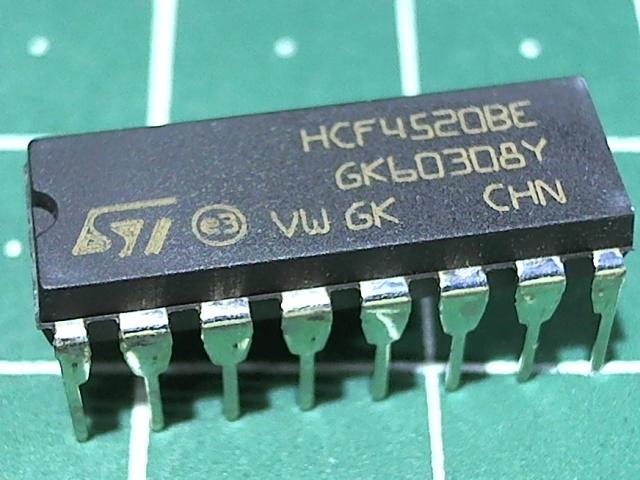 HCF4520BE (561ИЕ10)