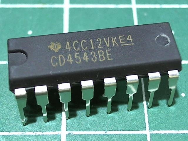 CD4543BE