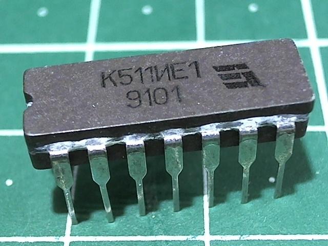 К511ИЕ1 (Н157)