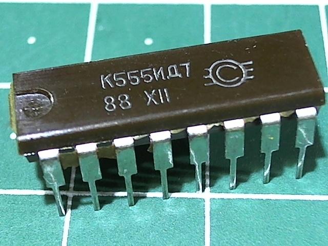 К555ИД7 (74LS138)