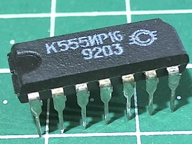 К555ИР16 (74LS295)
