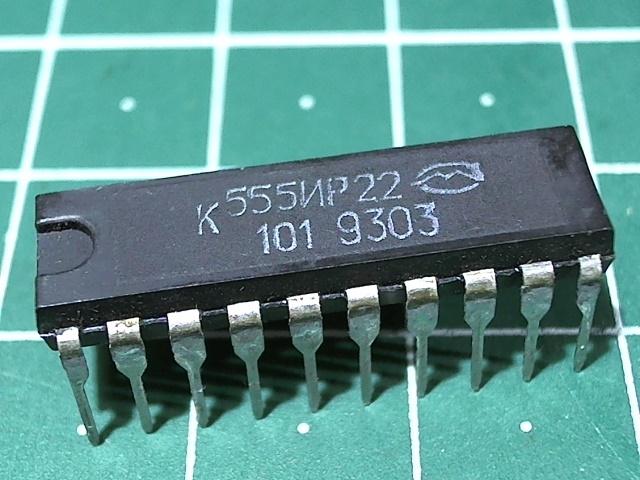 К555ИР22 (74LS373)