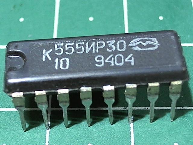 К555ИР30 (74LS259)