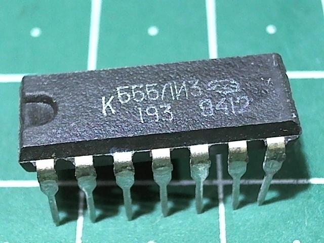 К555ЛИ3 (74LS11)