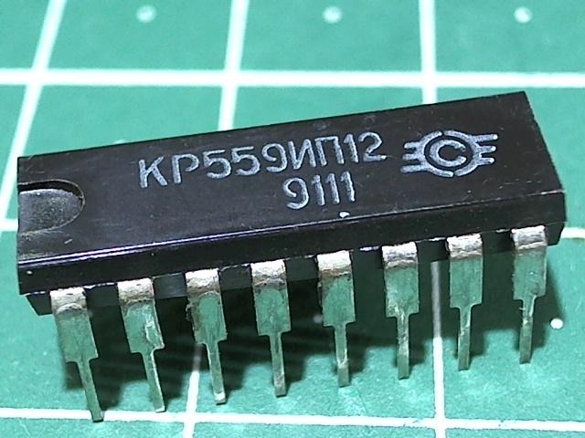 КР559ИП12 (AM26LS31)