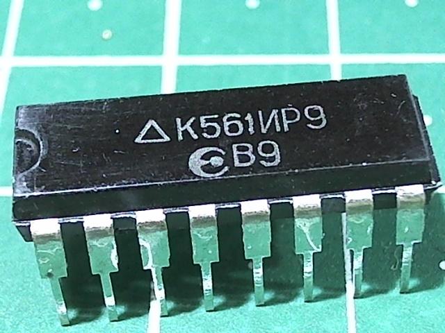 К561ИР9 (4035A)