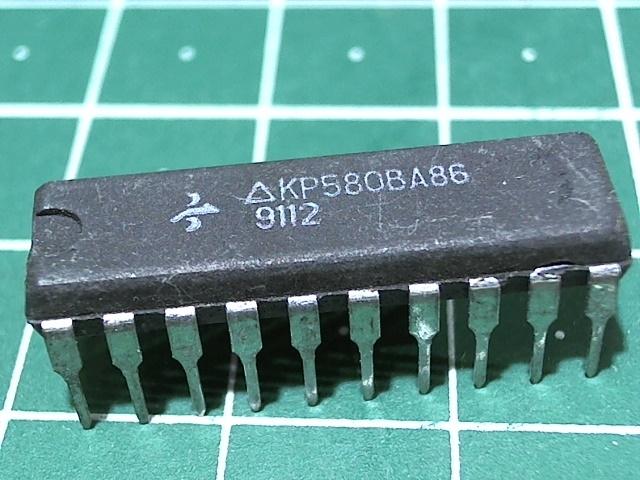 КР580ВА86 (IC8286)