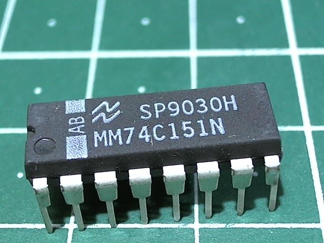 MM74C151N (КП7)