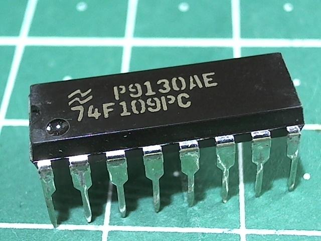 74F109PC (1531ТВ15)