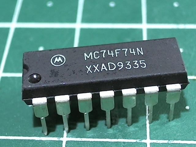 MC74F74N (1531ТМ2)