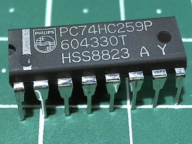 PC74HC259P