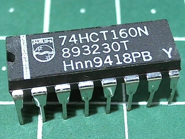 74HCT160N (ИЕ9)