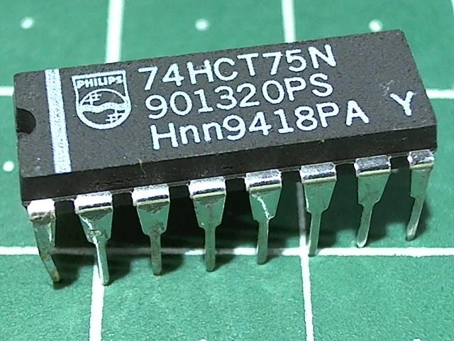 74HCT75N (ТМ7)