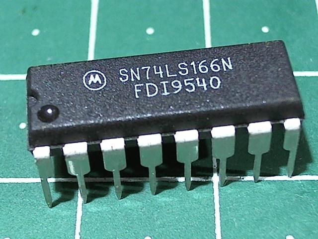SN74LS166N (555ИР10)