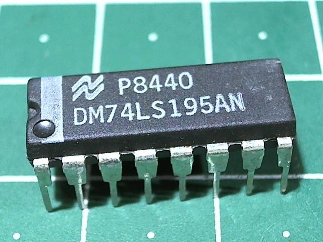 DM74LS195N (555ИР12)