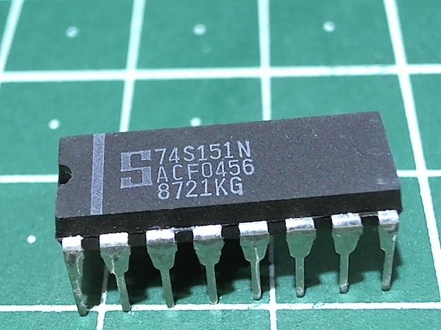 SN74S151N  (К531КП7)