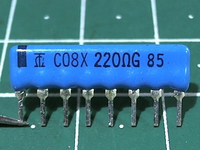 220 Ом C08X220RG