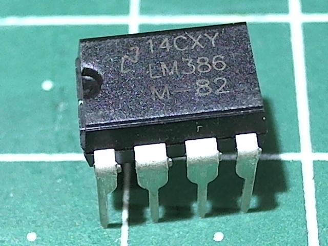 LM386N