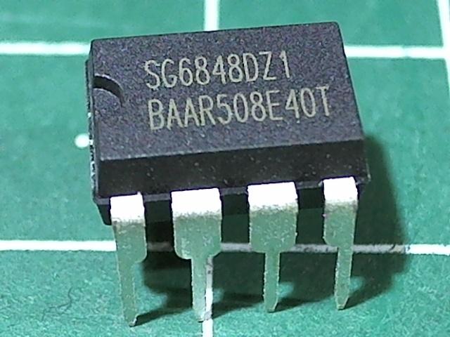 SG6848DZ