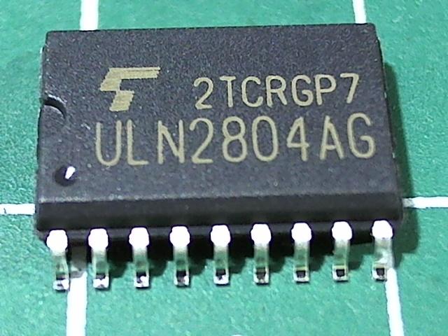 ULN2804AFWG