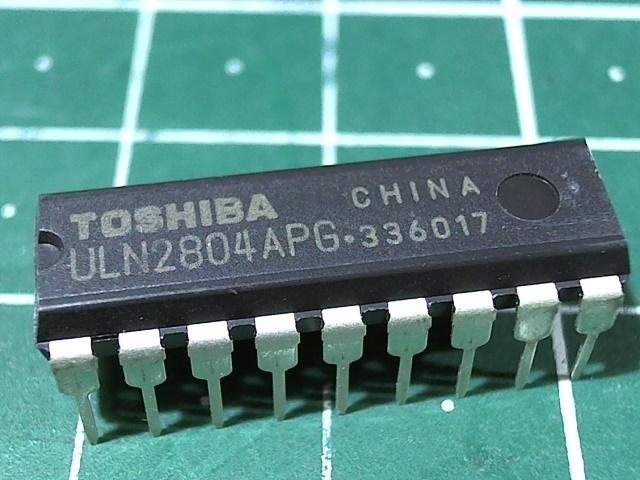 ULN2804APG