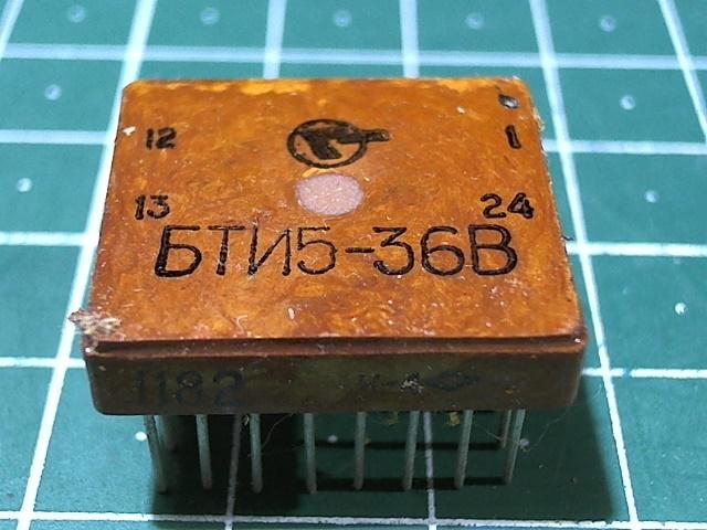 Трансформатор БТИ5-36В