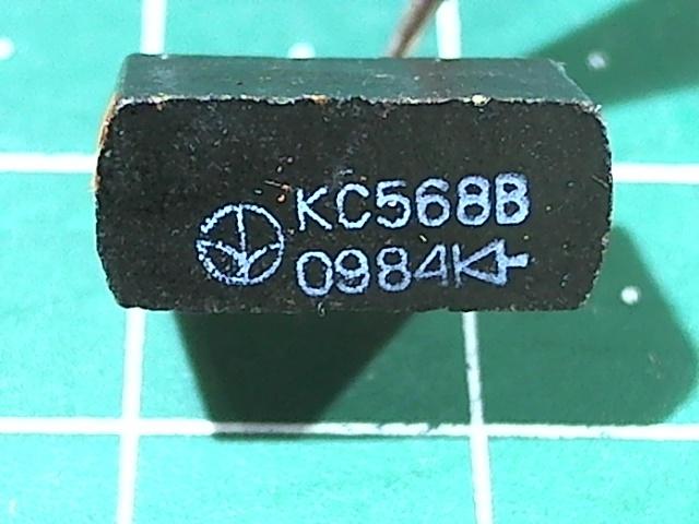 КС568В