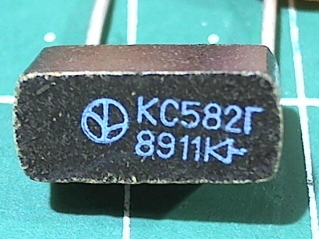КС582Г
