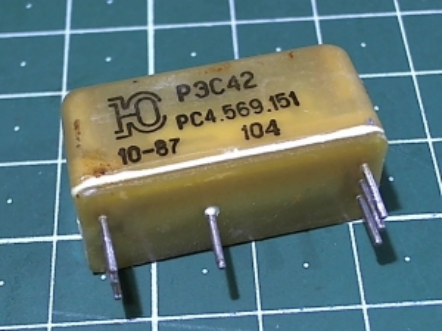 РЭС-42 151 6,5В