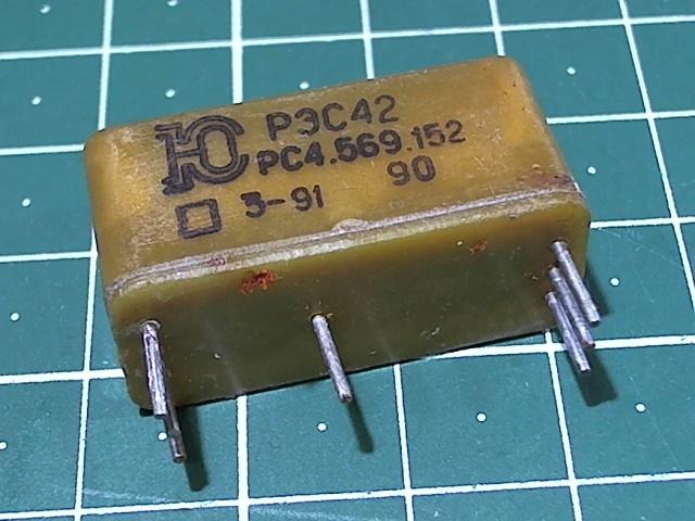 РЭС-42 152 14В