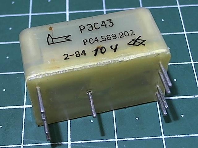 РЭС-43 202 12В