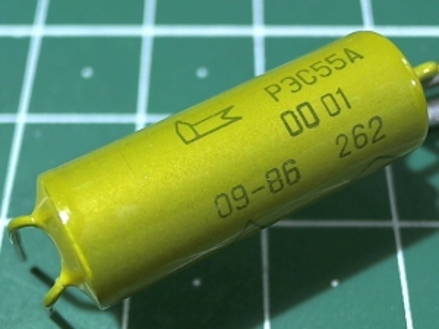 РЭС-55А 0001 27В