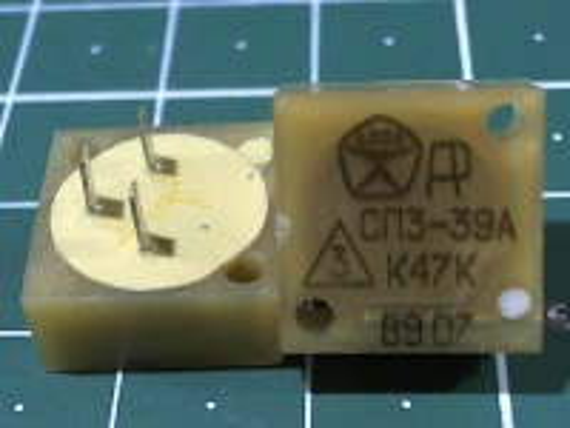 470 Ом СП3-39А
