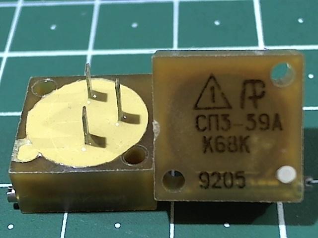 680 Ом СП3-39А