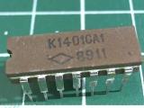 КР1401СА1 (LM339)