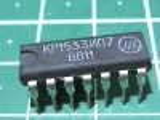 КР1533ИП7 (74ALS243)