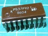 КР537РУ2