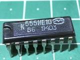 К555ИЕ10 (74LS161)