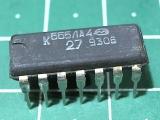 К555ЛА4 (74LS10)