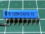 330 Ом C08W330R